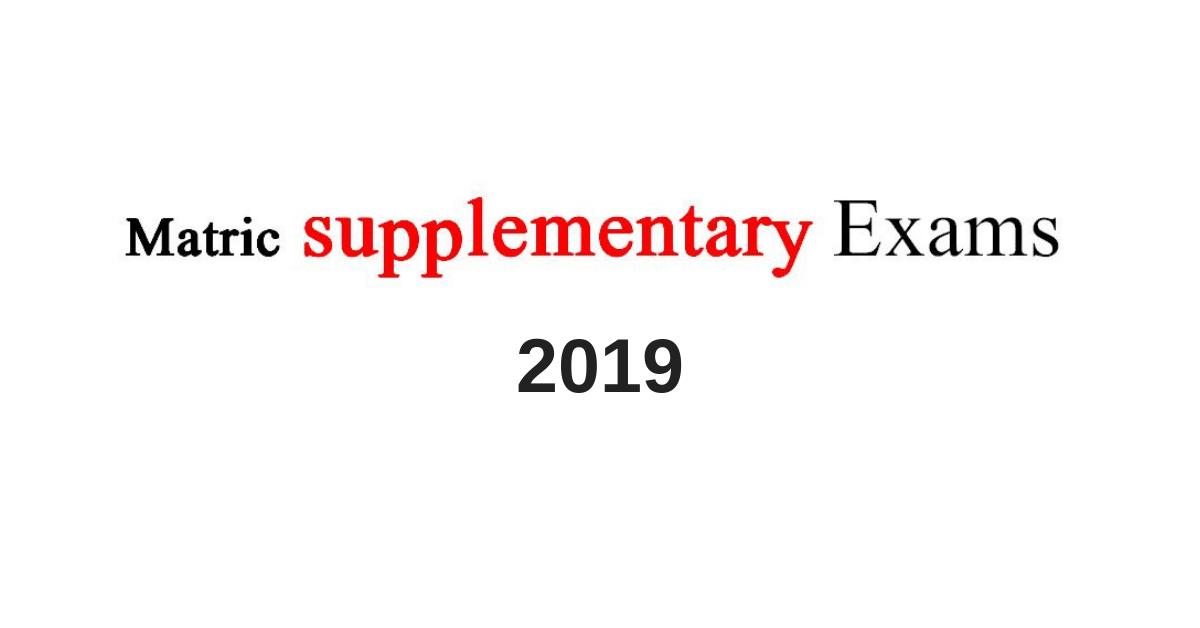 Supplementary Exams Move To June | Careers Portal