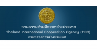 Thailand International Postgraduate Programme