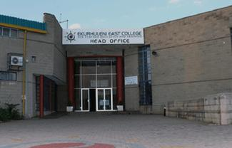 Semester Applications Are Open At Ekurhuleni East TVET College