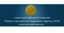 Thailand International Postgraduate Programme